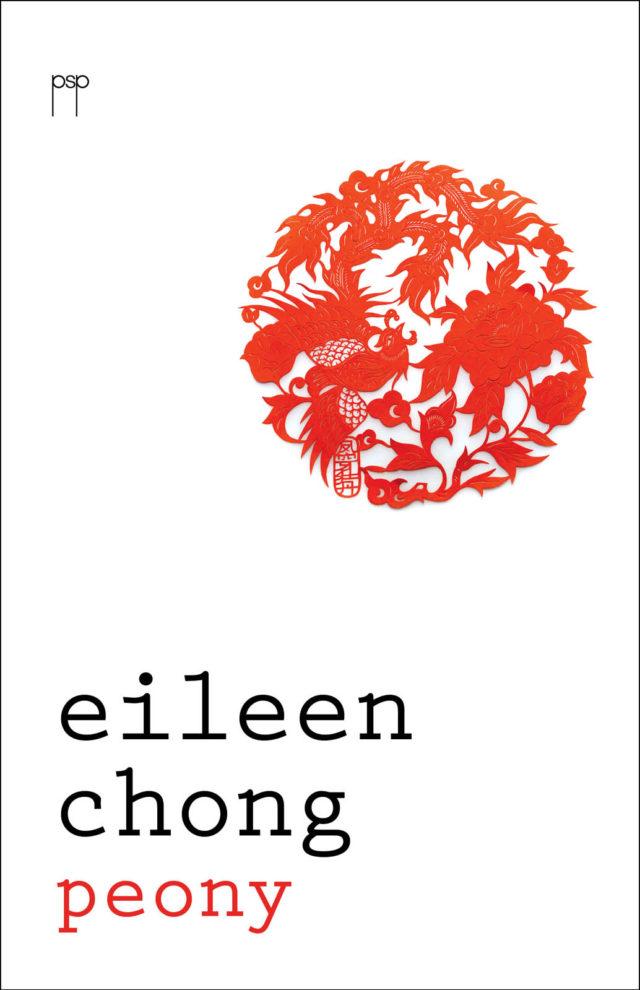 Eileen Chong: Peony